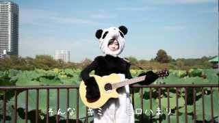 2012年11月25日(日)上野公園・野外ステージで開催! 第1回「...