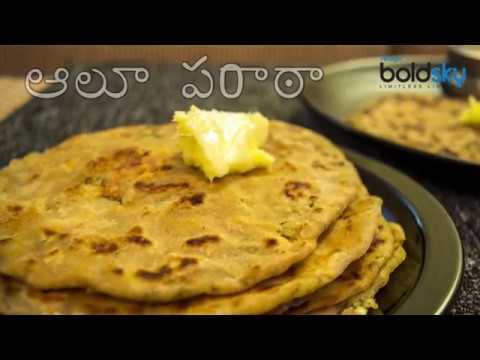 Aloo Paratha Recipe - Simple & Easy : ఆలూ పరోటా   Oneindia Telugu
