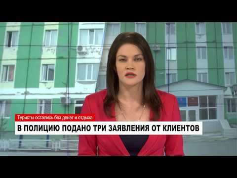 17.10.2017 Новости Нашего Города г.Ноябрьск