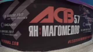 Взвешивание ACB 57. Петр Ян VS Магомед Магомедов. Закулисье спорта