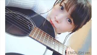In EnglishSparkles 英語でも歌ってみました...♪ There's something that I can do for myself There's something that I should do for someone What I do today makes ...