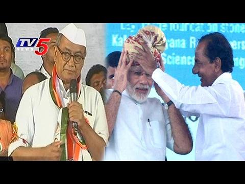 T Congress Jana Avedana Sammelan | Digvijay Satires on PM Modi, KCR | TV5 News