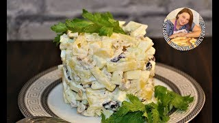 Салат Вальдорф с ананасами.  Рецепт знаменитого салата УОЛДОРФ.