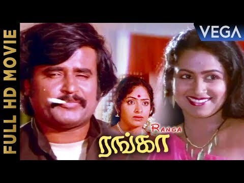Tamil Full Length Movies ( WATCH FREE!!!.....:)