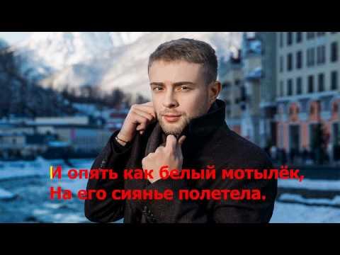 чеченская 2017 mp3 скачать или слушать бесплатно онлайн