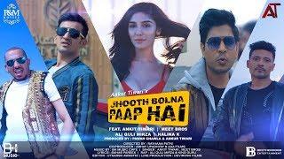 Jhooth Bolna Paap Hai - Ankit Tiwari, Meet Bros Mp3 Song Download