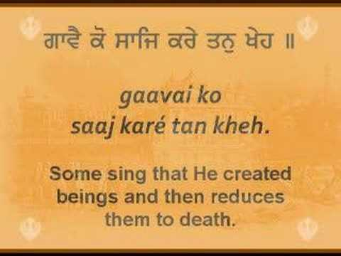 Nitnem (Jap Ji Sahib) - line-by-line video translation