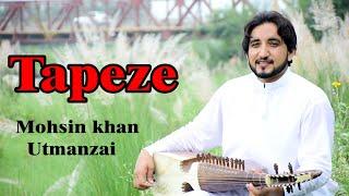 pashto-new-best-tapay-mohsin-khan-utmanzai-pashto-sad-tapay-tapay-by-pashto-new-tappy-2019