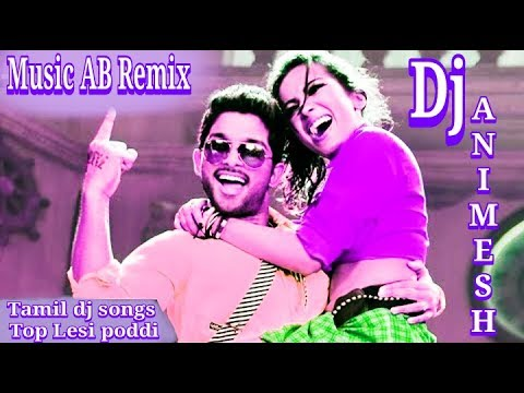 New Tamil  t Dj Music AB Remix production,  Dholki mix song