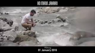 Atif aslam and Meher Zain latest Single  2016