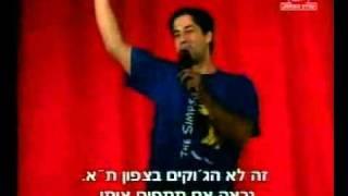 ערוץ הצחוק מציג-שחר חסון.flv
