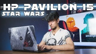 HP Pavilion 15 Star Wars Special Edition: Люк, я твой лэптоп