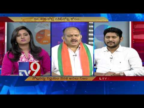 The actual reasons for Demonetisation - Business Prime Time - TV9