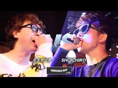 【問題の一戦!】SHOICHIRO vs ミステリオ