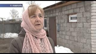 видео Кому жаловаться, если протекает крыша или непорядок во дворе