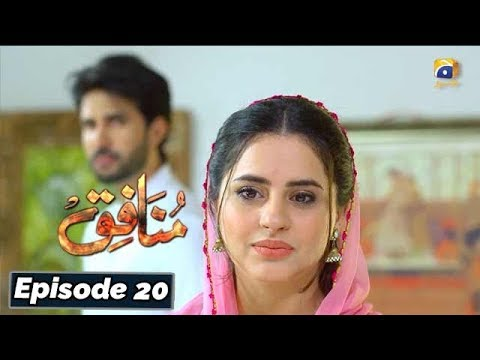 Munafiq - Episode 20 - 21st Feb 2020 - HAR PAL GEO