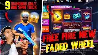 New faded event freefire    new mag-7 skin free fire    free fire new event    ff new event   
