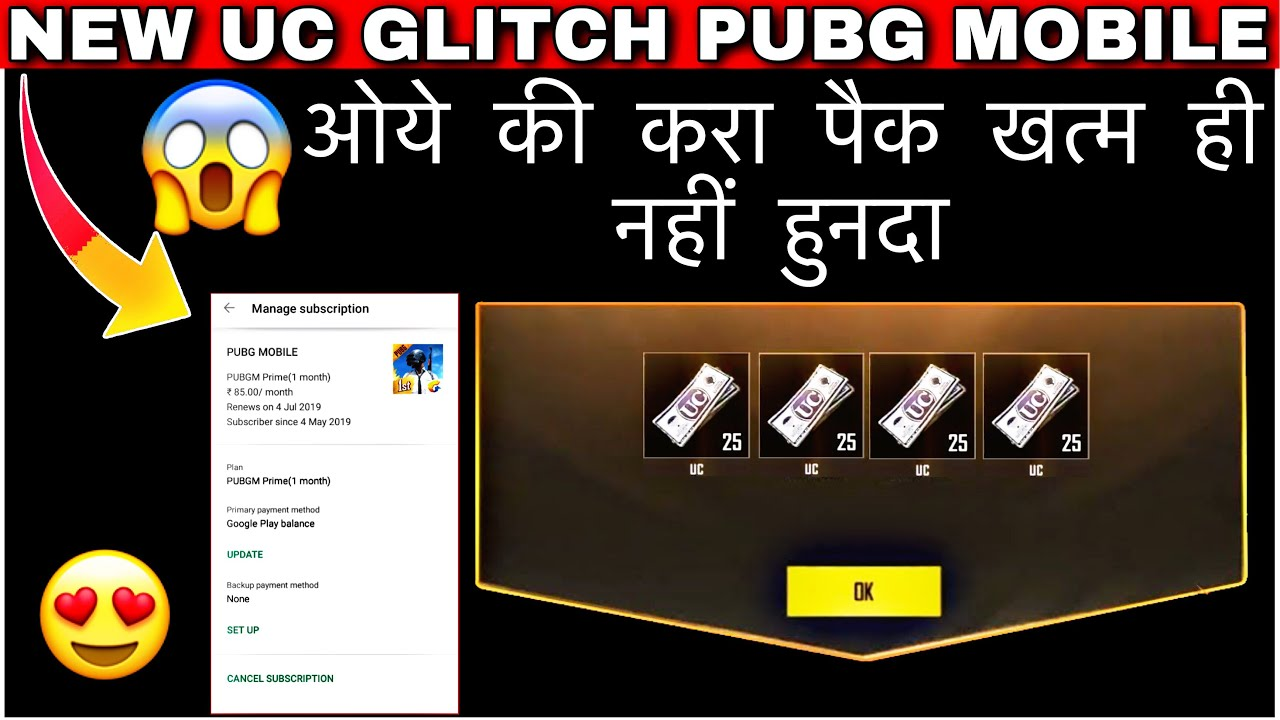 NEW UC GLITCH PUBG MOBILE | GET FREE 25 UC EVERYDAY BY THIS NEW