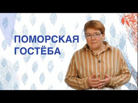 """Светлана Тюкина Интервью. Фестиваль """"Время МИРа"""""""