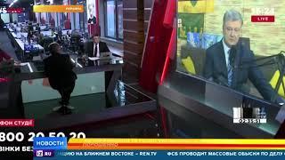 Кортеж Порошенко парализовал движение транспорта в Киеве