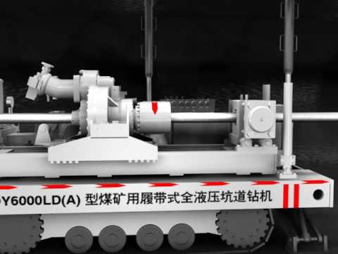 Underground drill rig for coal bed methane drainage