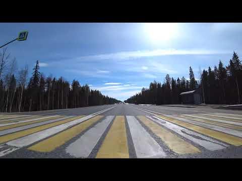 Федеральная трасса М8 ( Холмогорский район - г.Вельск )