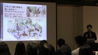 セーフティグッズフェア企業セミナー「子供の事故防止とキッズデザイン」