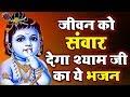 दीवाने हो जाओगे इस कृष्णा भजन के Superhit Krishna Bhajan 2020 - Krishna Song 2020 - Krishna Bhajan: If You Like Hindi Devotional Songs , Bhajan  Subscribe Our Channel  https://goo.gl/VZ8Tba  दीवाने हो जाओगे इस कृष्णा भजन के Superhit Krishna Bhajan 2020 - Krishna Song 2020 - Krishna Bhajan  दीवाने हो जाओगे इस कृष्णा भजन के Superhit Krishna Bhajan 2020 - Krishna Song 2020 - Krishna Bhajan  दीवाने हो जाओगे इस कृष्णा भजन के Superhit Krishna Bhajan 2020 - Krishna Song 2020 - Krishna Bhajan  दीवाने हो जाओगे इस कृष्णा भजन के Superhit Krishna Bhajan 2020 - Krishna Song 2020 - Krishna Bhajan  Shree, Sri, Shri, Lord, God, Bhagwan, Jai, Jay, Karma, Peace, Value, Sanskar, Hindu, Religion, Sect, Bhajan, Aarti, Song, Chalisa, Praise, Mantra, Meditation, Mind, Enlightenment, Devotional, Guru, Guide, Divine, Force, Temple, Yoga, Dance, Pooja, Archana, Hare, Healing, Master, Teaching, Sanskrit, India, Culture, Daily, Life, Prayer, Ram, Sita, Shiva, Shankar, Ganesh, Ganpati, Krishna, Laxmi, Saraswati, Hanuman, Sai Baba, Kali, Durga, Ambe, Shreenathji, Maa, Hindi, MP3, Download, Stotra, Vishnu, Mahalaxmi, Ramayan, Gayatri, Free, Album, Sangraha   Company\Label :- Bhakti Ganga