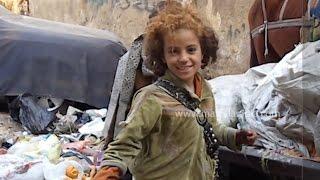 بالفيديو| على أعتاب 2017.. طفلة شارع: «باكل واشرب من الزبالة»