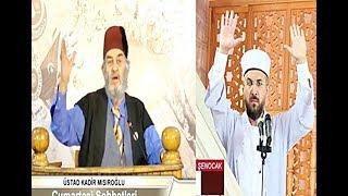 İhsan Şenocak Hocaefendi'nin Vazifeden Alınması Hakkında | Üstad Kadir Mısıroğlu