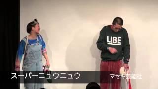 2014年11月に行われたライブ『フライングピンク』の模様です!