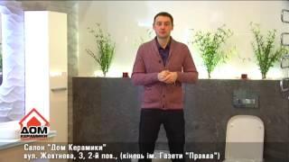 Всеукраинский архитектурный конкурс «K15»(, 2015-06-09T11:53:40.000Z)