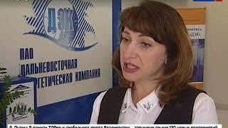 Вести-Хабаровск. Мнение эксперта<