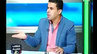 خالد الغندور: اللي بيحصل في الزمالك ناتج تغيير 60 لاعب في موسمين ورد فعل احمد الشريف