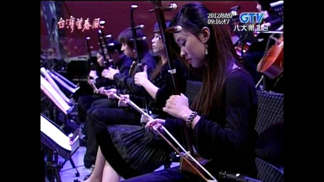 龍千玉+風中的玫瑰+臺灣望春風 - YouTube