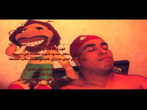 Klay BBJ   (شـــــــلبــوق)   (Chalbou9) + paroles