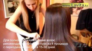 Ботокс для волос Magic Efecto Botox  инструкция