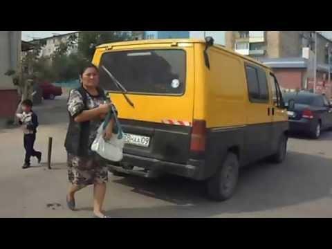 знакомства по городу шахтинску