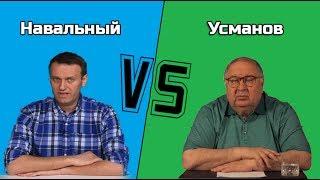 Битва тьфушек: Навальный и Усманов.
