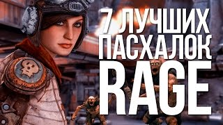 7 ЛУЧШИХ ПАСХАЛОК RAGE