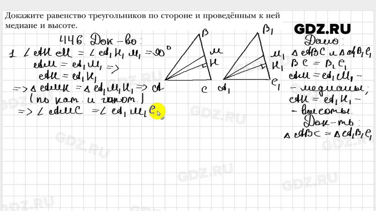 мерзляк решебник геометрии 11 класс полонский по задач