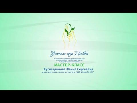 Сайт учителя русского языка и литературы - Курсы повышения