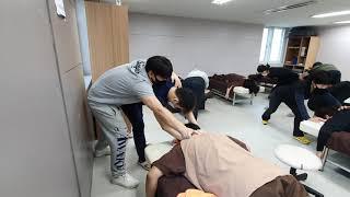 마사지교육 ■수근테크닉■쾌유아카데미 자세교정 20210…