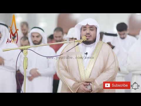 salat-tarawih-|-best-quran-recitation-in-the-world-|-surah-maryam-by-sheikh-saeed-al-khateeb-||-awaz