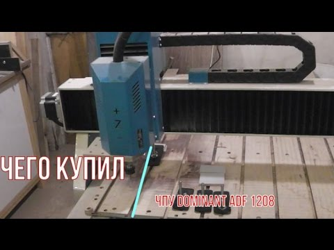 Продажа и покупка компьютеров и комплектующих на крупнейшей площадке объявлений в беларуси. Множество предложений компьютеров бу по.