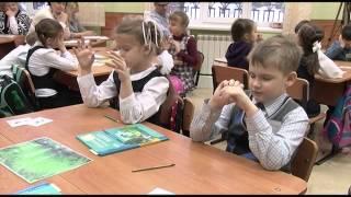 Современный урок в начальной школе в условиях реализации ФГОС