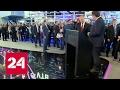 В Санкт-Петербурге завершается Международный экономический форум