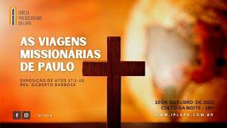 """""""As Viagens Missionárias de Paulo"""""""
