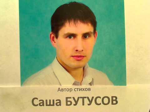 Работа в Чехове - 2687 вакансий в Чехове, поиск работы