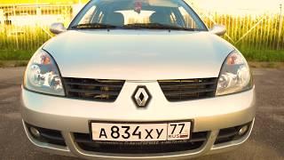 Renault Symbol практичный работяга